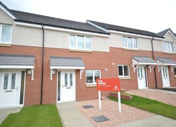 Thumbnail 3 bedroom terraced house for sale in Lorne Road, Larbert