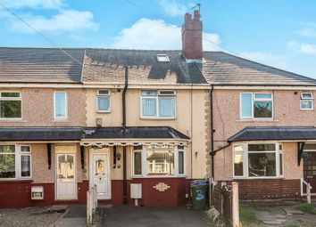 Thumbnail 3 bedroom terraced house for sale in Cupfields Crescent, Tipton