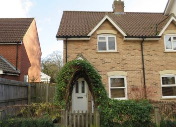 Thumbnail 2 bed end terrace house for sale in Cromwell Road, Weeting, Brandon