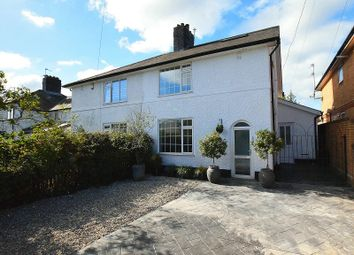 Thumbnail 4 bed semi-detached house for sale in Heol Y Deri, Rhiwbina, Cardiff.