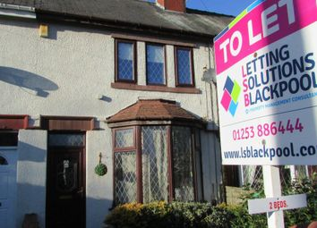 Thumbnail 2 bed property to rent in Layton Road, Blackpool, Lancashire