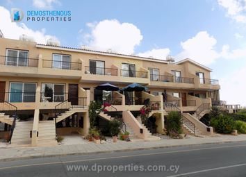 Thumbnail 2 bed town house for sale in Peyia Pafos, Peyia, Paphos, Cyprus