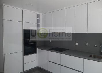 Thumbnail 3 bed apartment for sale in Parque São Domingos, São Domingos De Rana, Cascais