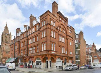 Thumbnail 1 bed flat for sale in Duke Street, London