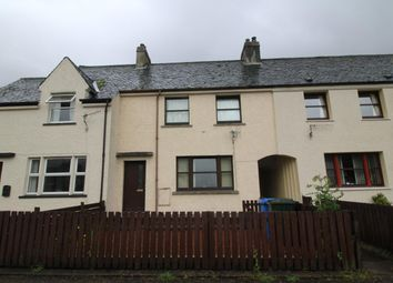 Thumbnail 2 bed terraced house for sale in Albert Road, Ballachuilish