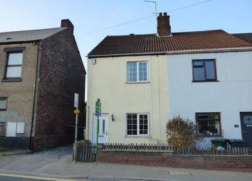 Thumbnail 2 bed end terrace house for sale in Swadlincote Road, Woodville, Swadlincote, Derbyshire