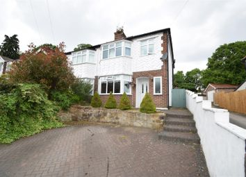 Thumbnail 3 bed semi-detached house for sale in Grange Drive, Heswall, Wirral