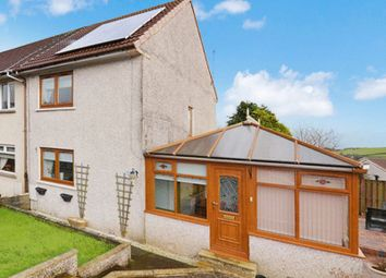 Thumbnail 2 bed terraced house for sale in Reid Avenue, Dalry