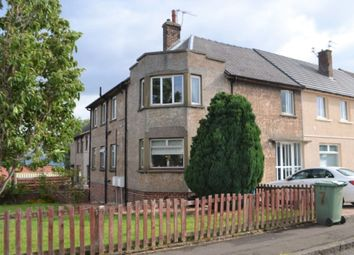 Thumbnail 2 bed flat to rent in The Thrums, Laurieston, Falkirk