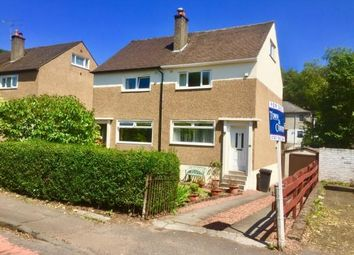 Thumbnail 2 bed semi-detached house for sale in Maxwell Avenue, Bearsden, Glasgow