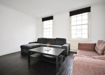 Thumbnail 2 bedroom flat to rent in Harcourt Street, London