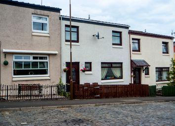 Thumbnail 3 bed terraced house for sale in Beauly Court, Hallglen, Falkirk, Stirlingshire