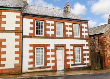 Thumbnail 2 bed end terrace house for sale in Ardenlea, Kirkby Thore, Penrith, Cumbria