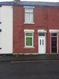 Thumbnail 1 bed flat to rent in Kilnhurst Road, Rawmarsh, Rotherham