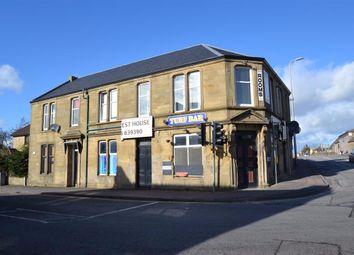 Thumbnail 8 bed detached house for sale in West Main Street, Blackburn, Bathgate