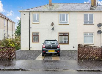 Thumbnail 2 bed flat for sale in Ninians Terrace, Kilwinning