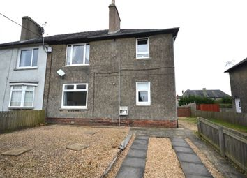 Thumbnail 2 bed flat for sale in Cadzow Avenue, Bo'ness