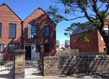 Thumbnail 2 bed semi-detached house to rent in Gibson Street, Newbiggin-By-The-Sea