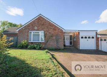 Thumbnail 2 bed bungalow for sale in Fairfield Road, Bungay