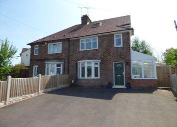 Thumbnail 3 bed semi-detached house for sale in Oak Crescent, Littleover, Derby, Derbyshire