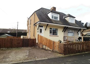 Thumbnail 2 bed semi-detached house for sale in Woodlands, Rothbury, Morpeth
