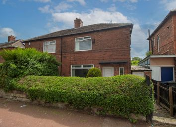 Thumbnail 2 bed semi-detached house for sale in Oakfield Gardens, Benwell, Newcastle Upon Tyne