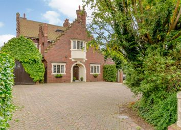 Thumbnail 6 bed detached house for sale in Station Rd, Wylde Green, Sutton Coldfield