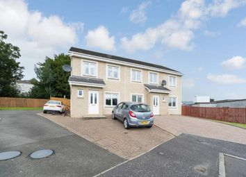 Thumbnail 4 bed semi-detached house for sale in Rashiewood, Erskine, Renfrewshire, .