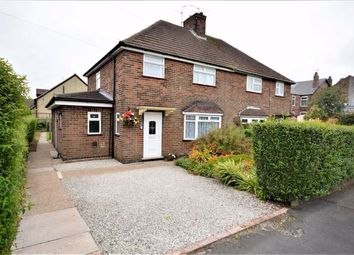 Thumbnail 3 bed semi-detached house for sale in Ralph Drive, Somercotes, Alfreton