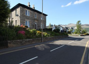 Thumbnail Hotel/guest house for sale in Manse Road, Killin, Perthshire