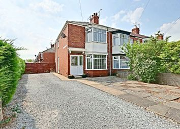 Thumbnail 3 bed end terrace house for sale in Endike Lane, Hull, East Riding Of Yorkshi