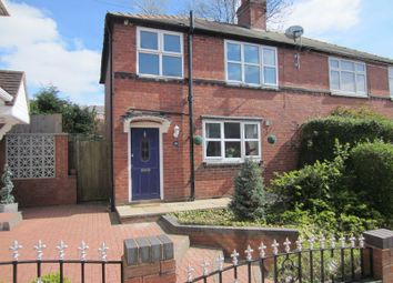 Thumbnail 2 bedroom semi-detached house to rent in Granville Road, Cradley Heath