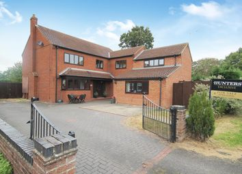Thumbnail 5 bed detached house for sale in The Oaks, Old Hall Lane, Kexby, York
