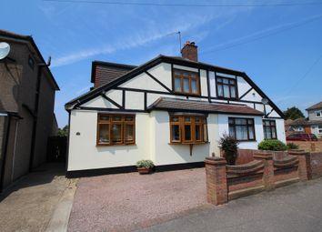 Thumbnail 3 bed semi-detached house for sale in Blacksmiths Lane, Rainham