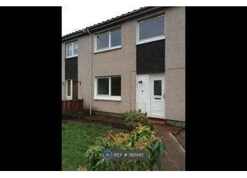 Thumbnail 3 bed end terrace house to rent in Muirmont Crescent, Bridge Of Earn, Perth