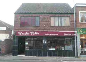 Thumbnail Commercial property for sale in Lowestoft Road, Gorleston, Great Yarmouth