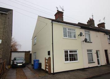 Thumbnail 3 bedroom end terrace house for sale in Short Street, Lowestoft