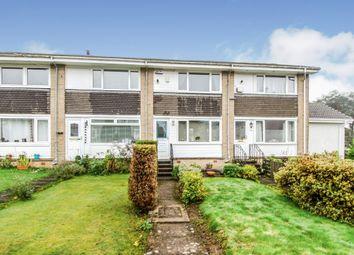 Thumbnail 2 bedroom terraced house for sale in Beechwood Avenue, Clarkston, Glasgow