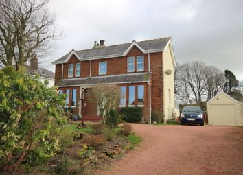 Thumbnail 4 bed detached house for sale in Sherwood Crescent, Lockerbie