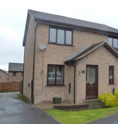 Thumbnail 2 bed semi-detached house to rent in Yarrow Drive, Harrogate