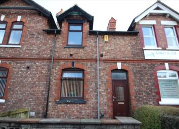 Thumbnail 6 bed property for sale in Aughton Street, Ormskirk