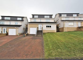 Thumbnail 5 bed detached house for sale in Broompark Drive, Lesmahagow, Lanark
