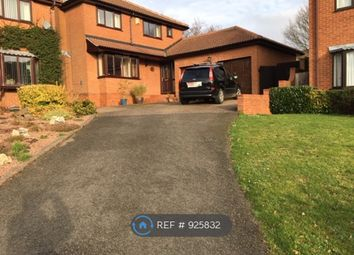 Room to rent in Bakewell Close, West Hunsbury, Northampton NN4