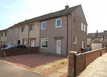 Thumbnail 2 bed end terrace house for sale in Nethan Place, Hamilton, Lanarkshire