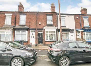 Thumbnail Terraced house for sale in Gresham Road, Oldbury