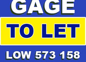 Thumbnail Parking/garage to let in Morton Road, Pakefield, Lowestoft