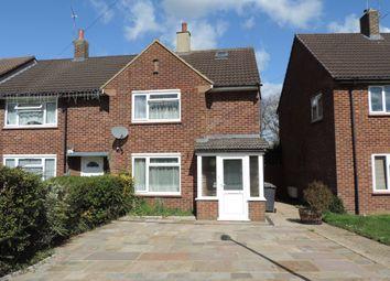 Brookside, South Mimms, Potters Bar EN6. 2 bed end terrace house for sale