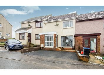 Thumbnail 2 bedroom terraced house for sale in Mcintyre Crescent, Cumnock