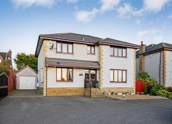 Thumbnail 5 bed detached house for sale in King's Well Gardens, Chapleton, Chapelton