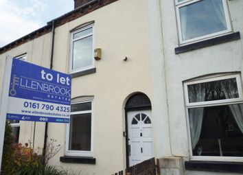 Thumbnail 2 bed terraced house to rent in Partington Lane, Swinton, Manchester